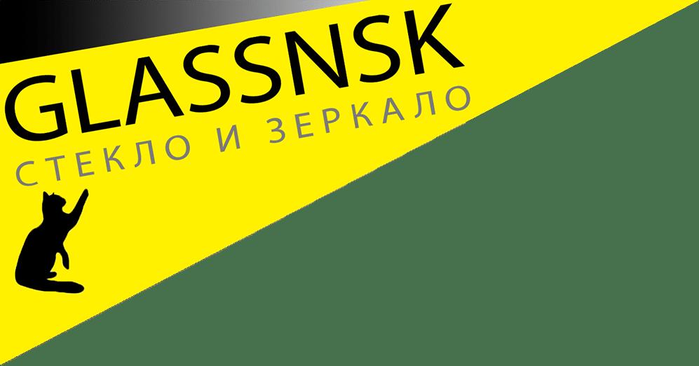 GLASSNSK